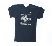 koszulka-ural-przod