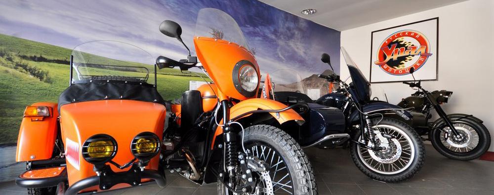 Solidne motocykle Ural