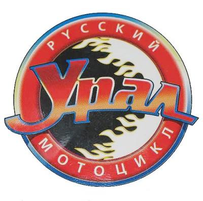 Okragła nalepka Ural